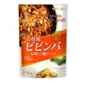 韓の食菜 石焼風ビビンバ