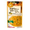 かぼちゃで作る ポタージュ用スープ