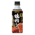 韓(HAN)焼肉のたれ 炭火風味