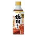 韓(HAN)焼肉のたれ 果実風味/(10本入)