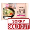 ごま豆乳冷麺/(10パック入)