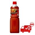 業務用 キムチチゲスープの素 1.15kg/(6本入)