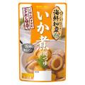 海鮮和菜 いか煮用つゆ/(10パック入)