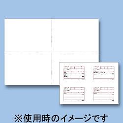 エプソン AC24S 源泉徴収票・法定調書用(A4白紙)(4分割ミシン目入り 250枚)