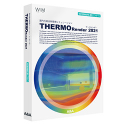 THERMORender 2021 スタンドアロン版