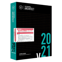 Vectorworks Architect 2021 スタンドアロン版(VSSバンドル)