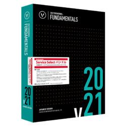 Vectorworks Fundamentals 2021 スタンドアロン版(VSSバンドル)