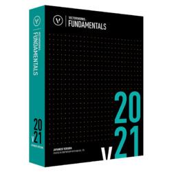 Vectorworks Fundamentals 2021 スタンドアロン版