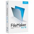 【特価】FileMaker Pro 10 Upgrade