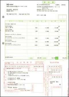 弥生 334406 郵便払込取扱票付請求書(加入者負担) 500枚