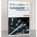 AutoDePDF Professional Ver3
