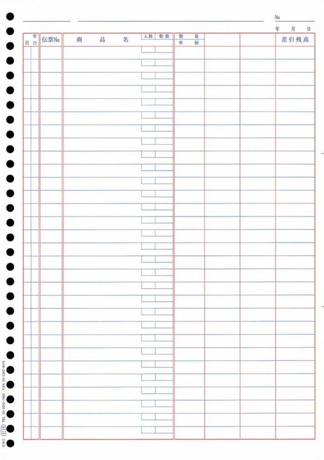 OBC 4138 単票バインダー元帳 1000枚入