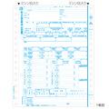 ヒサゴ OP386M 所得税源泉徴収票(100セット入り)