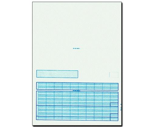 【特価】PCA PA1119 給与明細書単票D (500枚入)〔旧型番〕