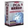 PCA建設業会計 V.7 EasyNetwork
