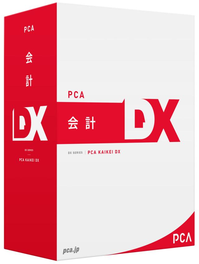 PCA DXシリーズ