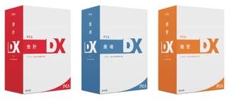 PCA会計・商魂・商管DXセット