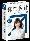 弥生会計  19 ネットワーク 3ライセンス with SQL