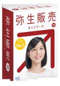 弥生販売  18 ネットワーク 3ライセンス with SQL