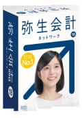 弥生会計  18 ネットワーク 3ライセンス with SQL