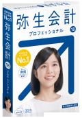 弥生会計  18 プロフェッショナル (ユーザー登録済み製品)