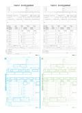 エプソン AC2528 平成28年度版源泉徴収票 500セット
