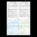 エプソン AC2530  平成30年度版源泉徴収票 A4単票 1000枚(500セット)【2018年11月28日発売開始】