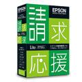 エプソン 請求応援Lite Ver.3.1簡易課税改正対応版 1ユーザー OEN19LH