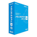メカニカルキット for 図脳RAPID Ver.4
