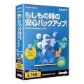 FarStone TotalRecovery 10 Pro