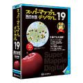スーパーマップル・デジタル 19 西日本版