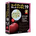 スーパーマップル・デジタル 19 関東甲信越版