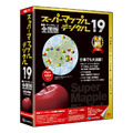 スーパーマップル・デジタル 19 全国 乗換&アップグレード版