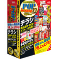 ラベルマイティ POP in Shop12 通常版