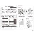 ヒサゴ OP1195MCK 所得税源泉徴収票受給者交付用密封式(30シート入り)