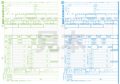 PCA PA1133F 源泉徴収票  単票用紙 平成29年(50名入)【2017年10月30日出荷開始!】
