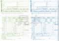 PCA PA1133F 源泉徴収票  単票用紙 H28(50名入) 【2016年10月24日出荷開始!】
