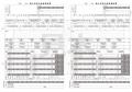 PCA PA1134FA H28 電子申告用源泉徴収票(100名入) 【2016年10月24日出荷開始!】