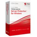 ウイルスバスター ビジネスセキュリティ 25ユーザー 新規1年 V9 SP2