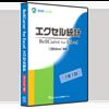 エクセル統計 教育機関向け1年1台(パッケージ版)