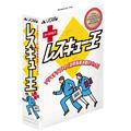 ソリマチ レスキュー王 18時間コース(LAN Pack)