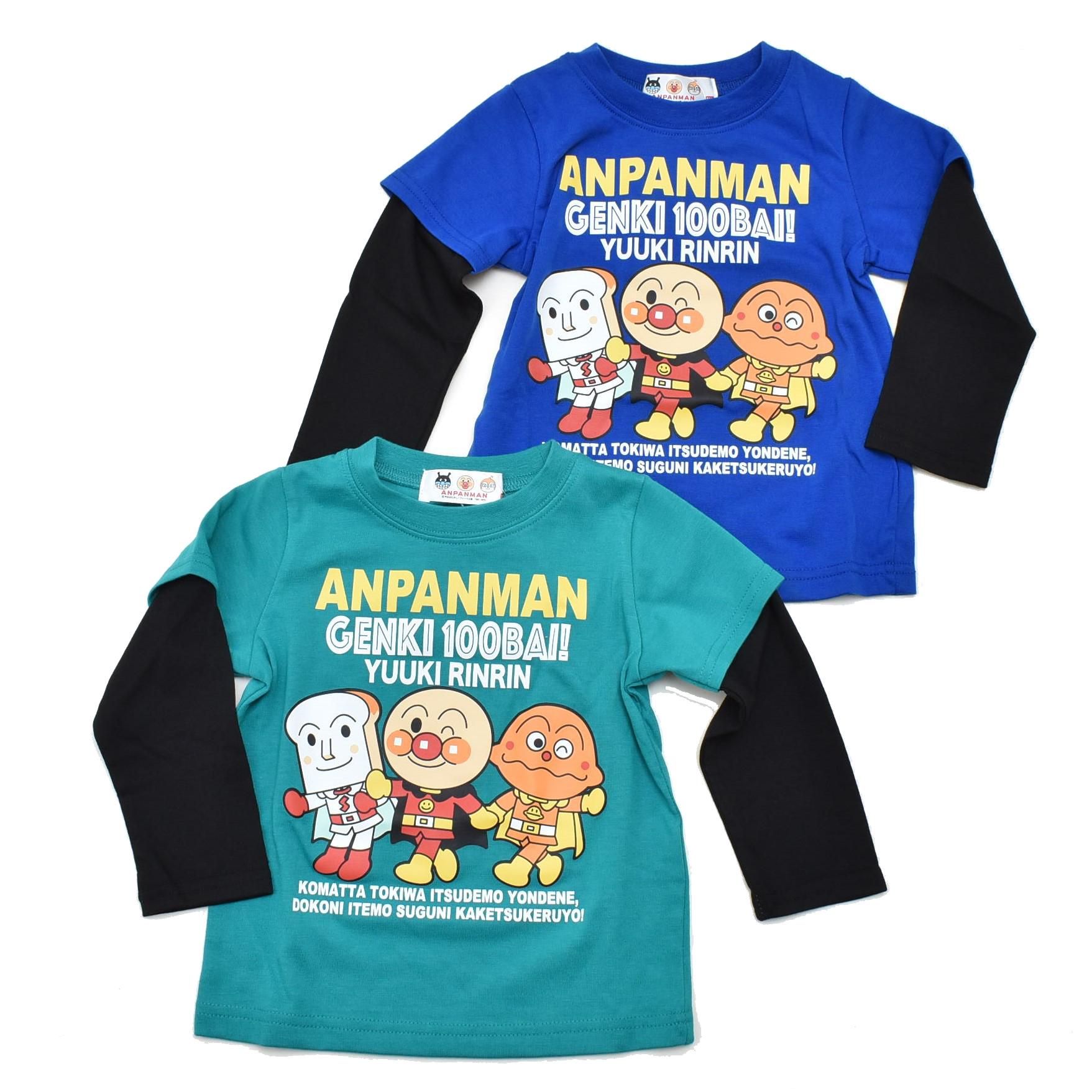 アンパンマン  長袖Tシャツ  レイヤード風  90cm-100cm (FA3488)