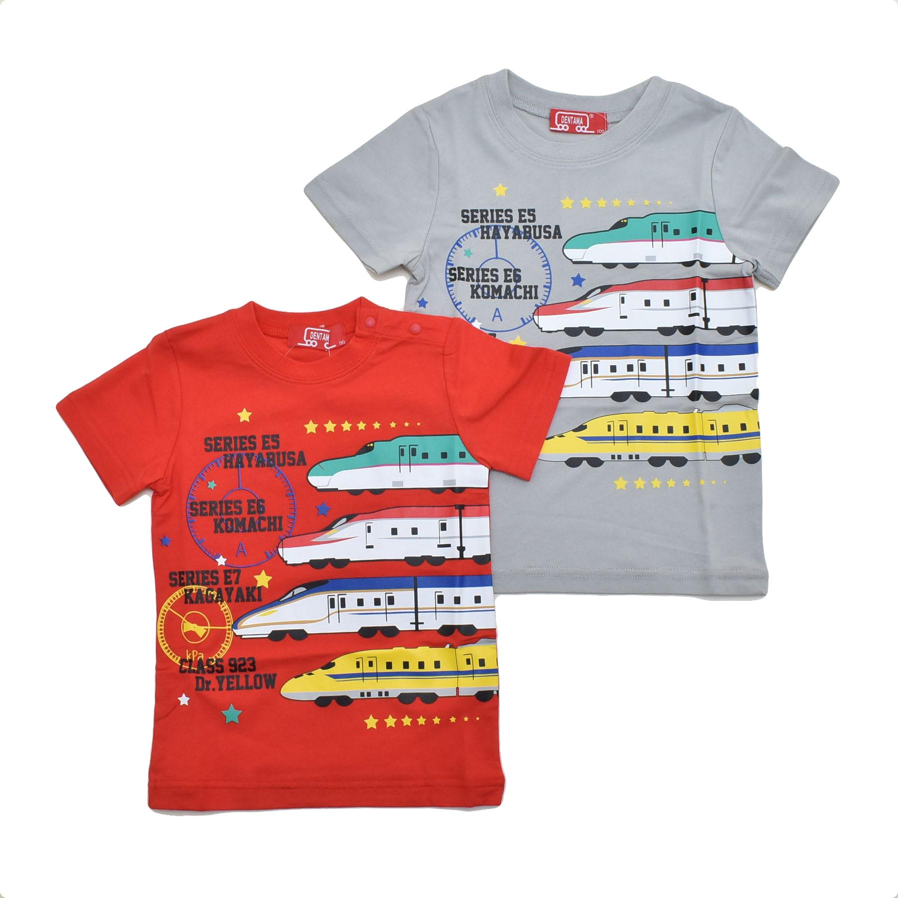 でんたま(新幹線)半袖Tシャツ 90cm-130cm (142DT0021)