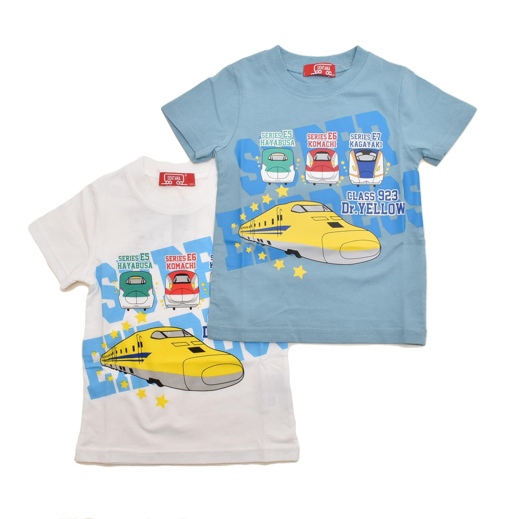 でんたま(新幹線)半袖Tシャツ 100cm-130cm (142DT0011)