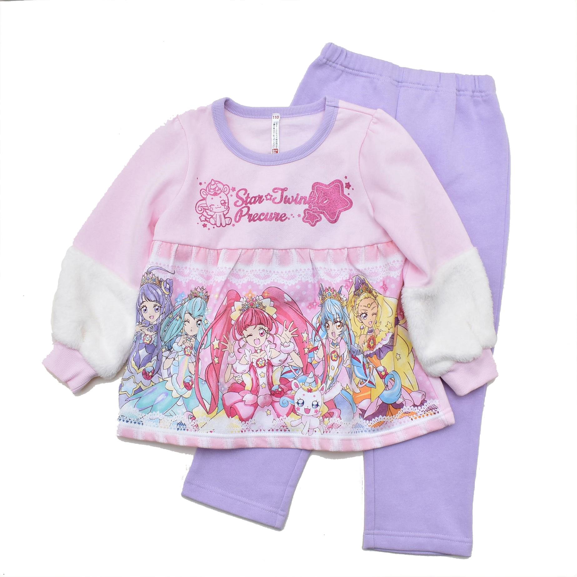 スタートゥインクルプリキュア 光るパジャマ  長袖 110cm/120cm (2486199)