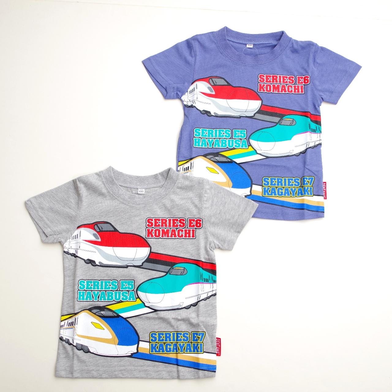 でんたま(新幹線) 半袖Tシャツ 100cm/110cm/120cm/130cm (742DM0011)