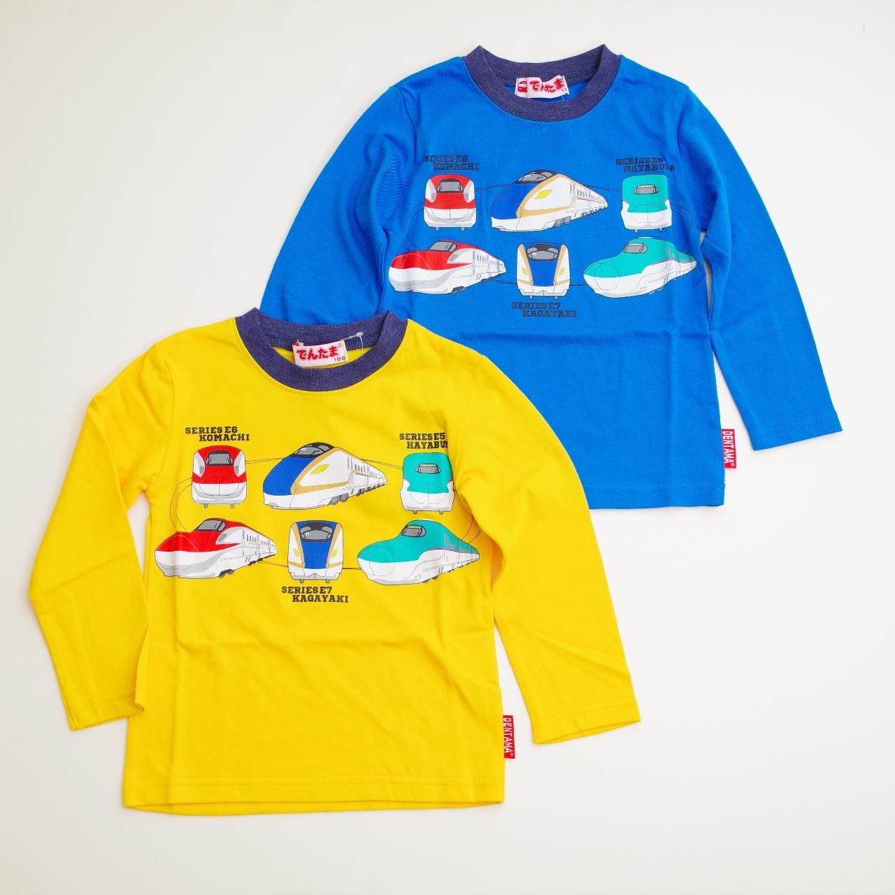 でんたま(新幹線) 長袖Tシャツ 100cm-130cm(743DT4011)