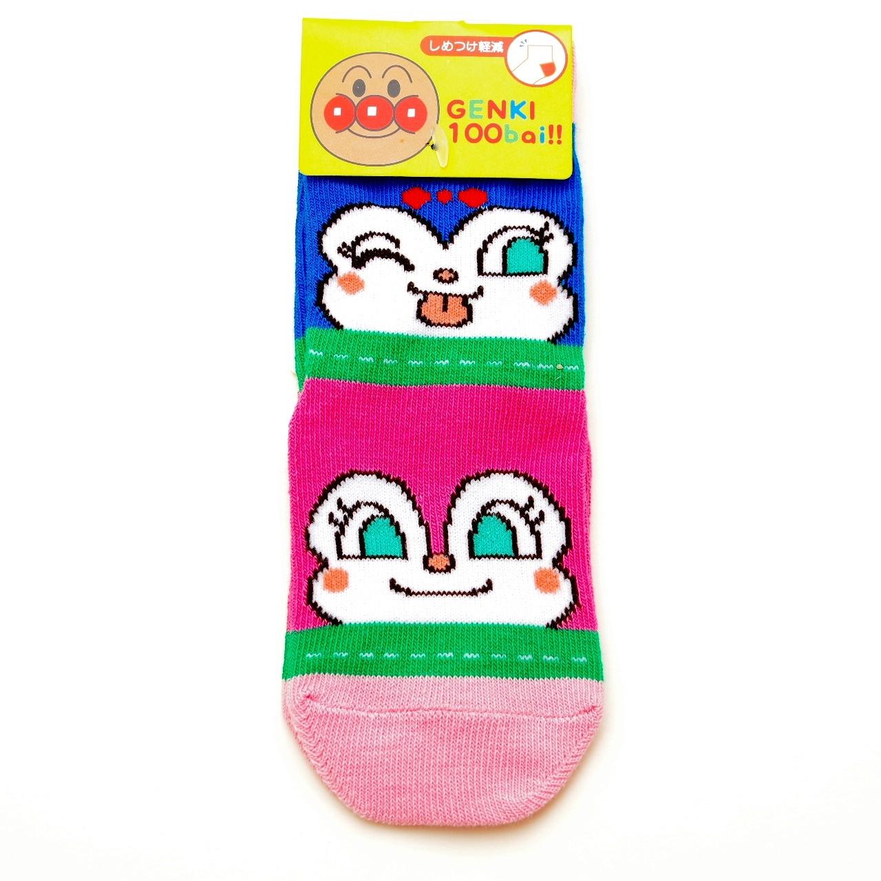 ドキンちゃんとコキンちゃん ソックス・靴下 スベリ止メ付き 9-12/12-15cm(1871-841-780)