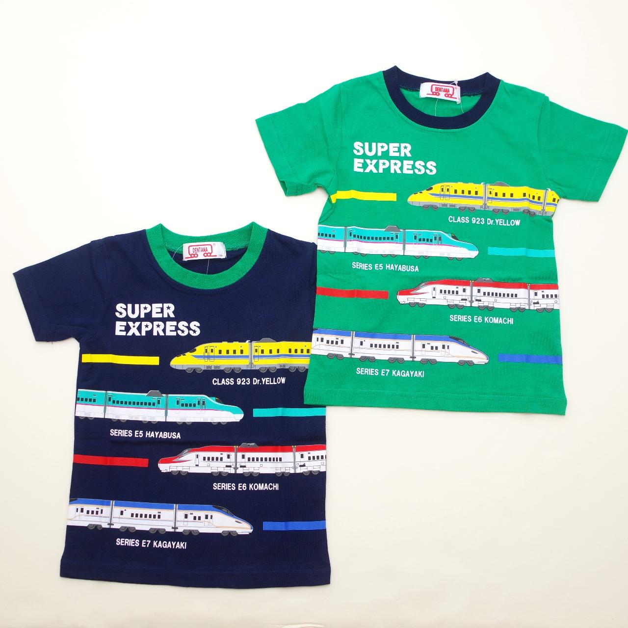 でんたま(新幹線) 半袖Tシャツ 100cm-130cm (842DT0011)