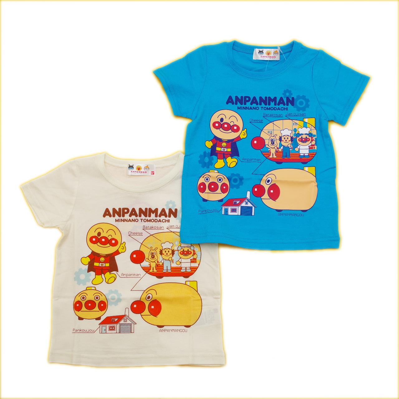 アンパンマン 半袖Tシャツ アンパンマン号  90cm/95cm (TA3132)
